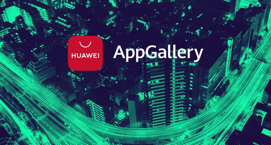 HUAWEI se integra con EMMA para enviar notificaciones a sus usuarios